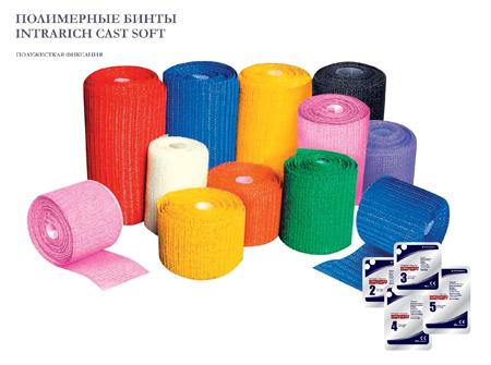 Полимерный бинт полужёсткий Intrarich Cast Soft 12,5 см x 3,6 м розовый