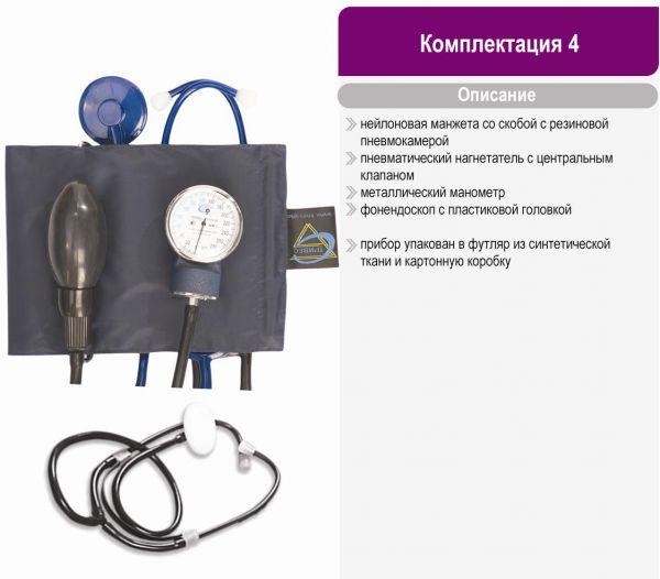 Тонометр механический Тривес комплектация №4